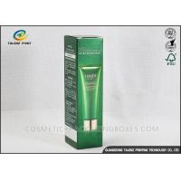 China Dark Green Custom Printed Cosmetic Boxes ISO9001 Body Cream Gift Packaging wholesale