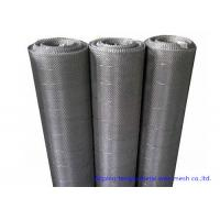 China Twill / Plain Weave Stainless Steel Filter Screen Corrosion Rust Resistant wholesale