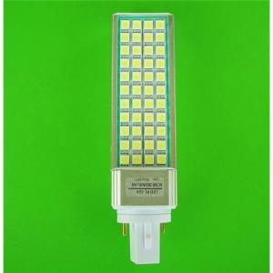 China 9W G24 PL LED Downlight wholesale