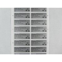 China Electronic labels wholesale