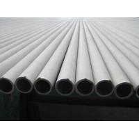 China High Temperature Resistant Heat Exchanger Tubes DIN 17458 - 85 Seamless Steel Pipe wholesale