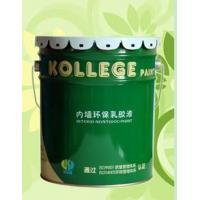 China KY9912 Project Interior Wall Latex/Emulsion Paint wholesale