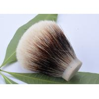 China Fan shape two band badger shave brush knots , HMW badger hair brushes knots wholesale