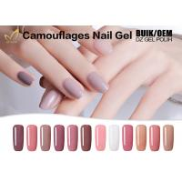 China Camouflage Cover Extend Nails Gel , Jelly / Bonding Gel For Nails At Home wholesale