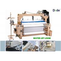 China Niupai Cam Box Water Powered Jet Loom Machine For Twill Cloth Weaving wholesale