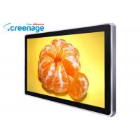 China 32 Inch 6 Points Projected Capacitive Touch Monitor / Open Frame Lcd Touch Display wholesale