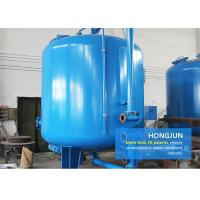 China FRP Multimedia Filters Water Treatment 30m3/h With 6mm Filter Body Thickness on sale