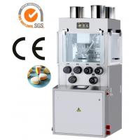 China Three Layer Automatic Tablet Press Machine For Triple Layer Tablet PLC Control And Pressure Sensor wholesale