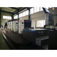 High Speed Multicolor Offset Printing Machine For Wine Box Printing OPT660-FLEXO
