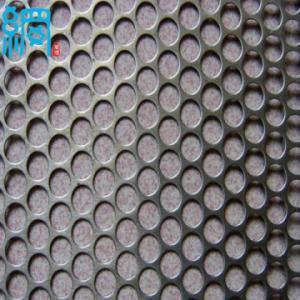 China Standard perforated metal mesh wholesale