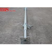 Buy cheap Sliver Galvanized Steel Shoring Posts High Load Size 2 Acrow Props from wholesalers