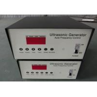 300W - 3000W Digital Ultrasonic Generator Single Low Frequency to Higher Frequency