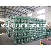 China China manufacturer HDPE olive fruits collectting net wholesale