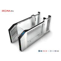 Buy cheap Airport Speed Gate Turnstile RS232 SS With Facial Recognition Fingerprint System from wholesalers