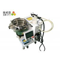 China Automatic Wire Bundling Machine , Efficient Bundle Wrapping Machine For Cable Tie wholesale
