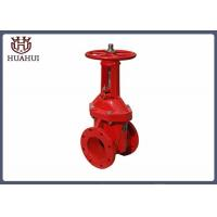 "China Stainless Steel Stem Flanged Gate Valve 12"" Size With AWWA C4509 Standard wholesale"