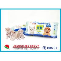 China No Alcohol & Paraben Wet Antibacterial Pet Wipes Clean Body & Remove Bad Odor wholesale