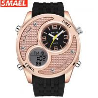 Buy cheap Wholesale Smael New Creative Dual Time Waterproof 30m Silicone Men Outdoor Sport from wholesalers