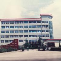 NingBo Fayuan Beauty Instrument Co., Ltd.