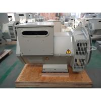 Buy cheap 50Hz 30KW WR184H Brushless AC Generator Copper With AVR Three Phases from wholesalers