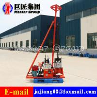 China YQZ-30 hydraulic portable drilling rig /30 meters drilling rig water well for sale wholesale