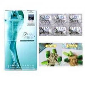 China Lida daidaihua weight loss capsule 1 box wholesale