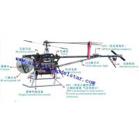Quality UAV helicopter,survey helicopter,GPS helicopter for sale