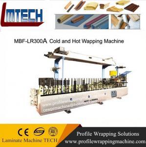 China aluminium sliding window profile wrapping machine wholesale