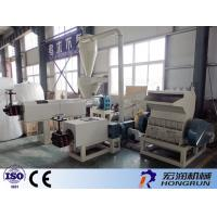China 2.2KW Waste Plastic Recycling Machine , Pp Recycling Machine Without Leaking wholesale