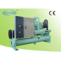 Wholesale Double Compressor Water Cooled Chiller Low Temp for Cooling Machine from china suppliers