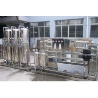 China Reverse Osmosis Machine Water Purification Plant 304 Stainless Steel Material wholesale