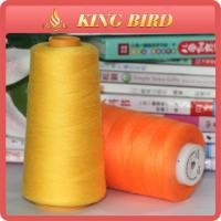 China Yellow Industrial Mercerized  Polyester Sewing Thread for Machine on sale