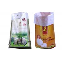 China Gusset Side BOPP Laminated PP Woven Sack Bags Bopp Packaging Bags wholesale