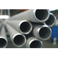 Buy cheap S31803 Duplex stainless steel pipe from wholesalers