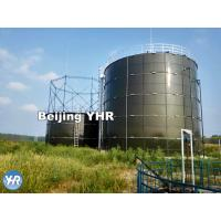 China Gas Impermeable Glass Lined Water Storage Tanks Capacity 20 M³ To 18000 M³ wholesale
