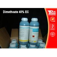 China CAS 60-51-5 Dimethoate 40% EC Pest Control Insecticides , Systemic Insecticide wholesale