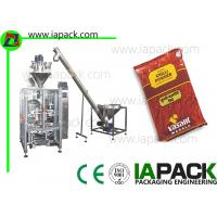 China 120 Bags/min Chili Powder Packaging Machine Intermittent Mode on sale