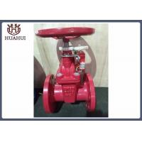 China SS410 Ductile Iron Gate Valve With Flatbed Seat Lightweight DN50 Corrosion Resistant wholesale