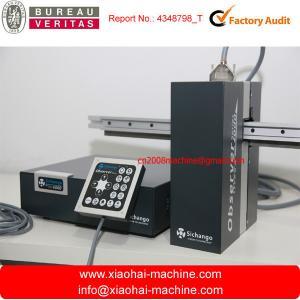 camera printing quality checking system for printing machine