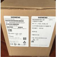 China Pumps Modular Variable Frequency Drive Inverter With Variable Speed Drive wholesale