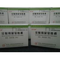 Wholesale Menotrophin HCG Injections Infertility / Growth Hormone For Bodybuilding from china suppliers