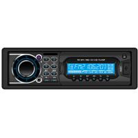 China Multifunctional detachable car mp3 player/usb sd aux car audio mp3 adapter wholesale