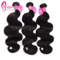 Highlighted Low Price Brazilian Premium Hair Bundles Extensions