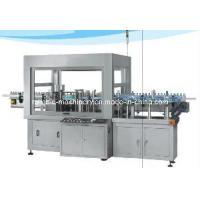 China Hot Glue Labeling Machine (OPP) wholesale