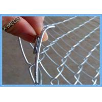 Buy cheap Heavy Duty Chain Link Fence Fabric , Twisted Edge Wire Fence Panels 50 X 50mm from wholesalers