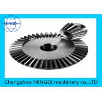 China Customized 20 Degree Straight Bevel Gear Assembly Left Hand For Cement / Mining Facilities wholesale