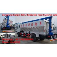 China 2017s best seller poultry feed vehicle for sale, factory sale best price farm-oriented and livestock feed truck on sale