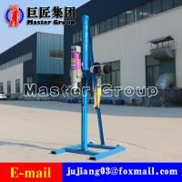 China China high quality 4KW electric water well drilling machine small drilling machine for sale wholesale