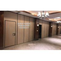 China Collapsable Folding Movable Partition Walls In Function Room Modernized Decoration Style on sale