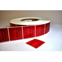 China EAS RF Security Labels Aluminum Hot Melt Adhesive / Rubber-Based For Frozen Products wholesale